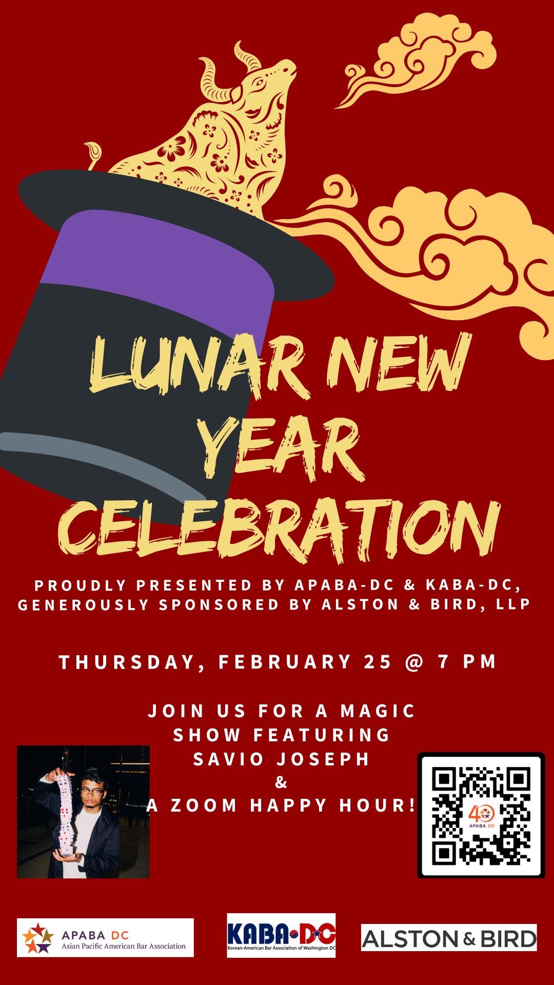 2021.02.25 – Lunar New Year Celebration!
